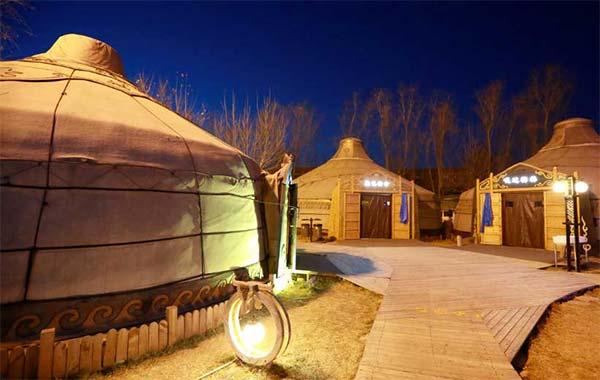 99 Yurts Restaurant