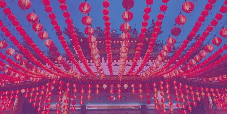about 2019 Chinese New Year